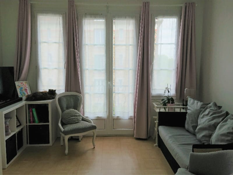 Location appartement Athis mons 888€ CC - Photo 2
