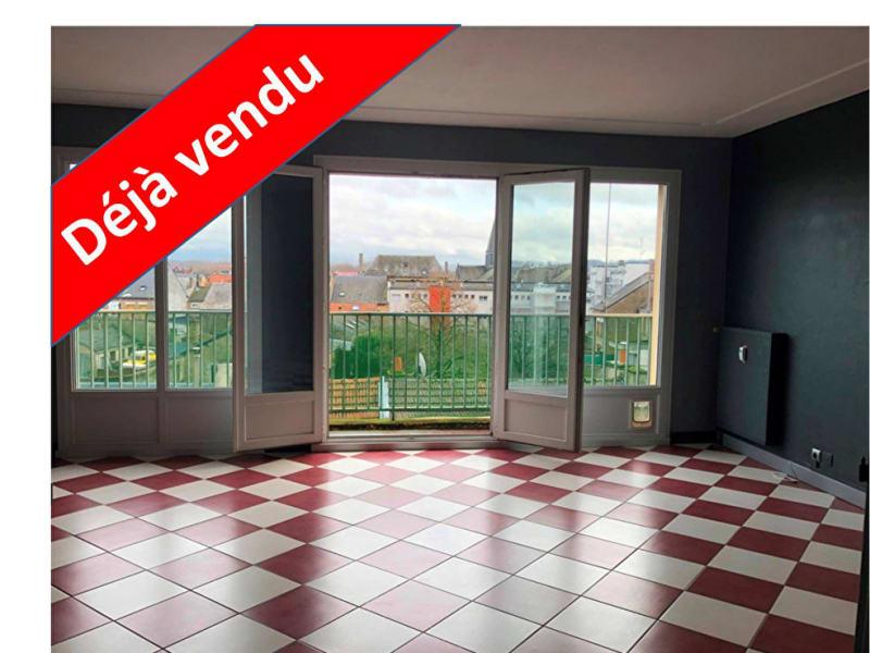 Vente appartement Donchery 81500€ - Photo 1