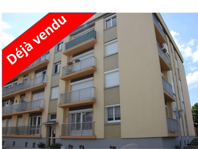 Vente appartement Donchery 18500€ - Photo 1
