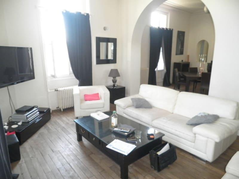 Vente maison / villa Chateaubriant 309465€ - Photo 8