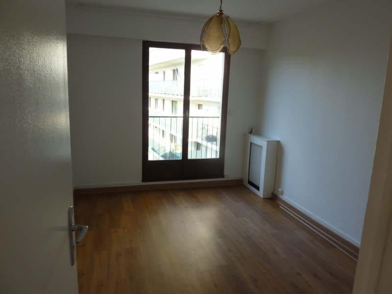 Location appartement Paris 13ème 1600€ CC - Photo 3