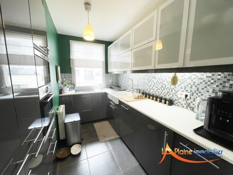 Venta  apartamento La plaine st denis 320000€ - Fotografía 6
