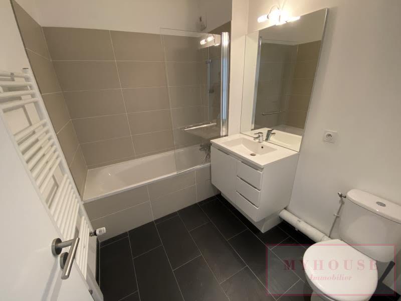 Vente appartement Bagneux 499000€ - Photo 8