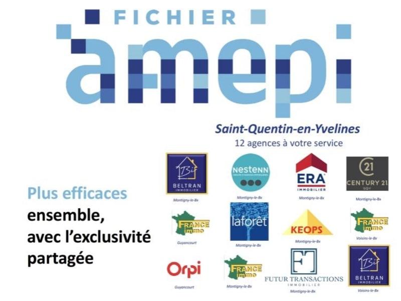 Verkauf wohnung Guyancourt 299250€ - Fotografie 8