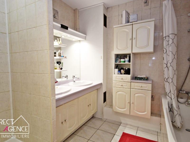 Vente appartement Nogent sur marne 380000€ - Photo 6