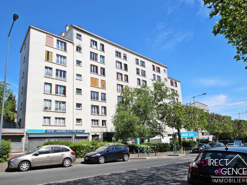 Vente appartement Nogent sur marne 380000€ - Photo 8
