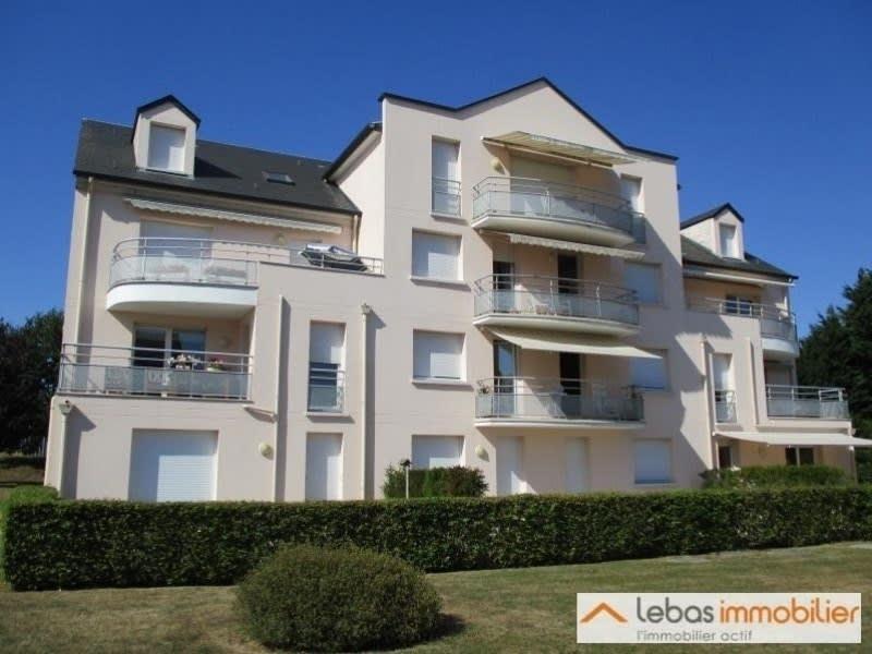 Location appartement Yerville 555€ CC - Photo 2