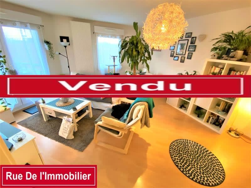 Vente appartement Dettwiller 106000€ - Photo 1