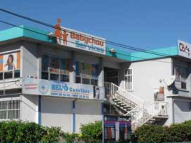 Location bureau Baie mahault 675€ HC - Photo 1