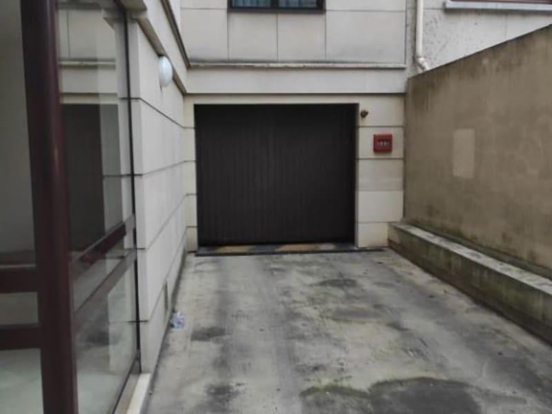Location parking Paris 14ème 85€ CC - Photo 1