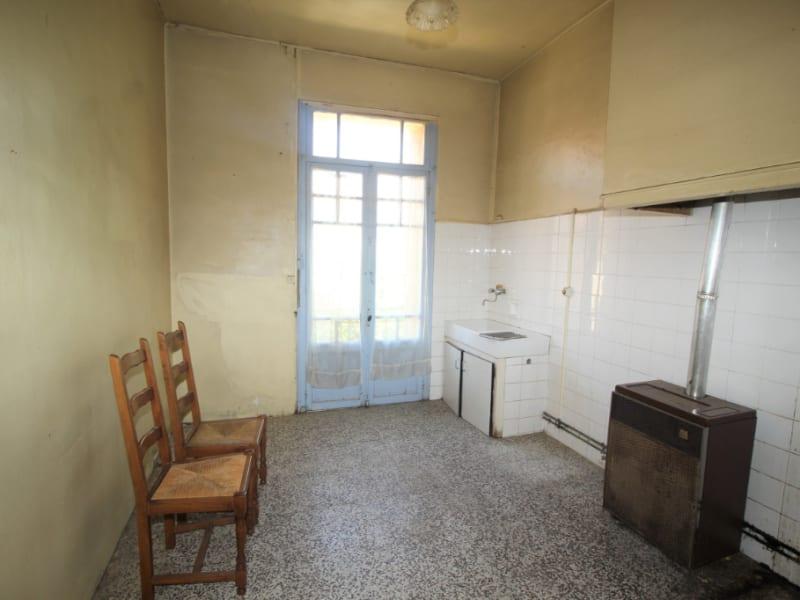 Sale apartment Port vendres 70850€ - Picture 2