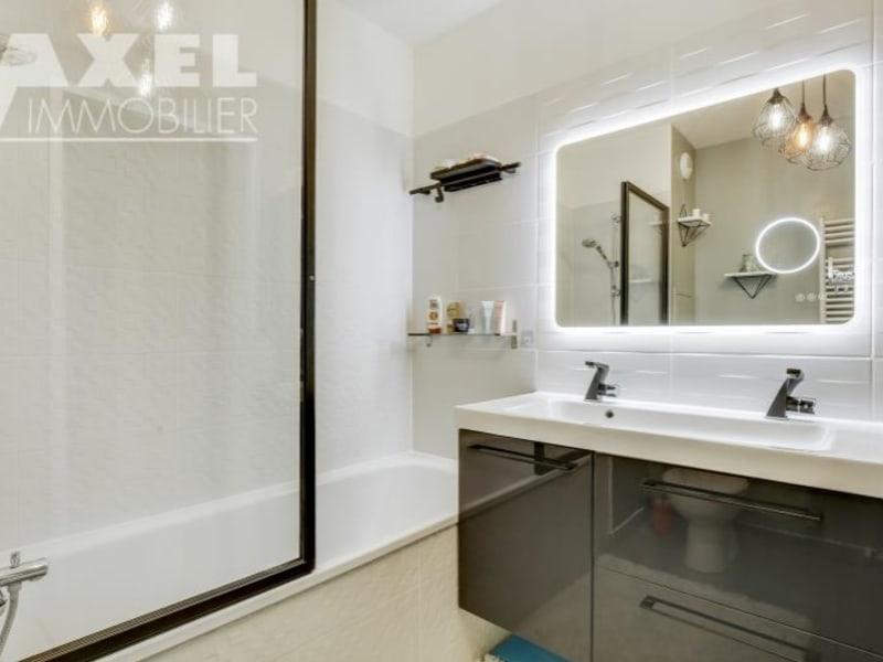 Sale apartment Bois d arcy 367500€ - Picture 6