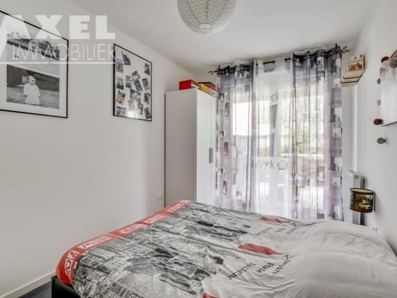 Sale apartment Bois d arcy 367500€ - Picture 7