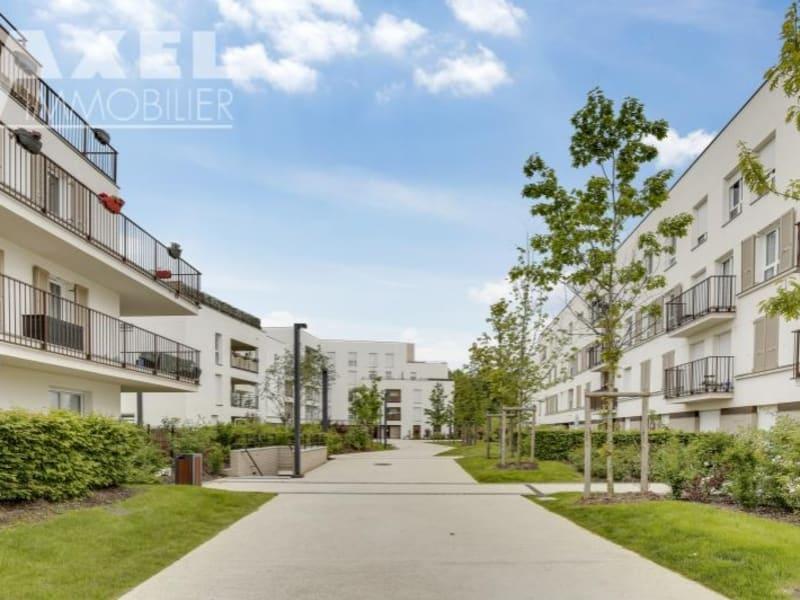 Sale apartment Bois d arcy 367500€ - Picture 11
