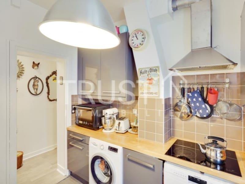 Vente appartement Paris 15ème 470000€ - Photo 5