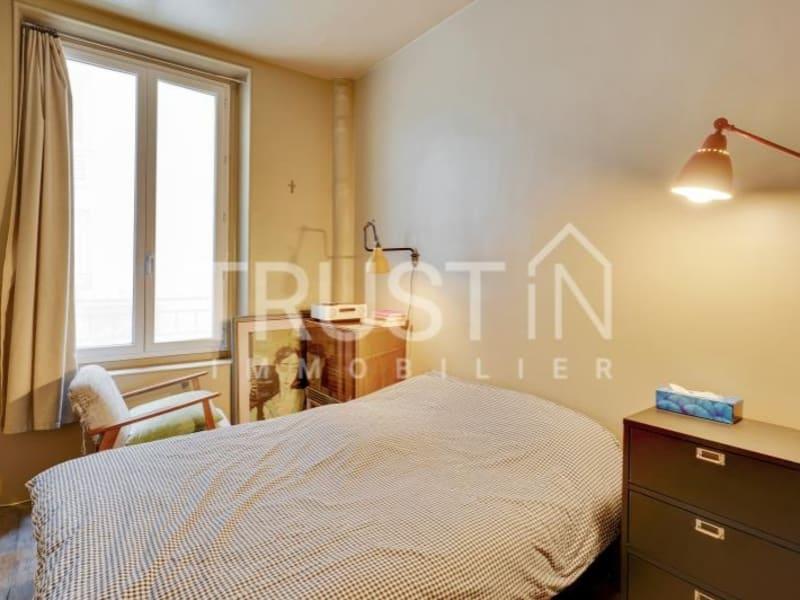 Vente appartement Paris 15ème 470000€ - Photo 6