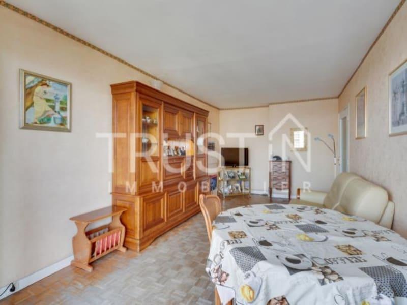 Vente appartement Paris 15ème 525000€ - Photo 5