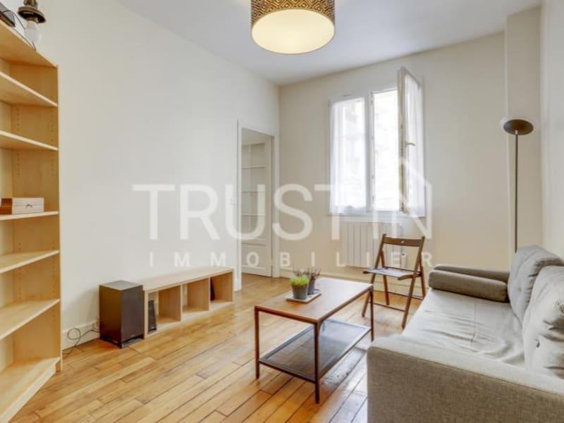 Vente appartement Paris 15ème 473000€ - Photo 1