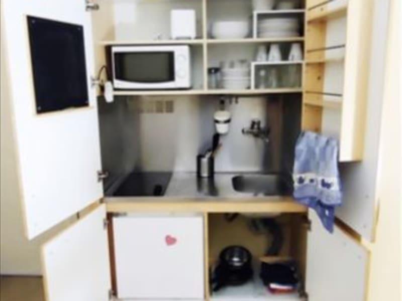Rental apartment La plaine st denis 650€ CC - Picture 4