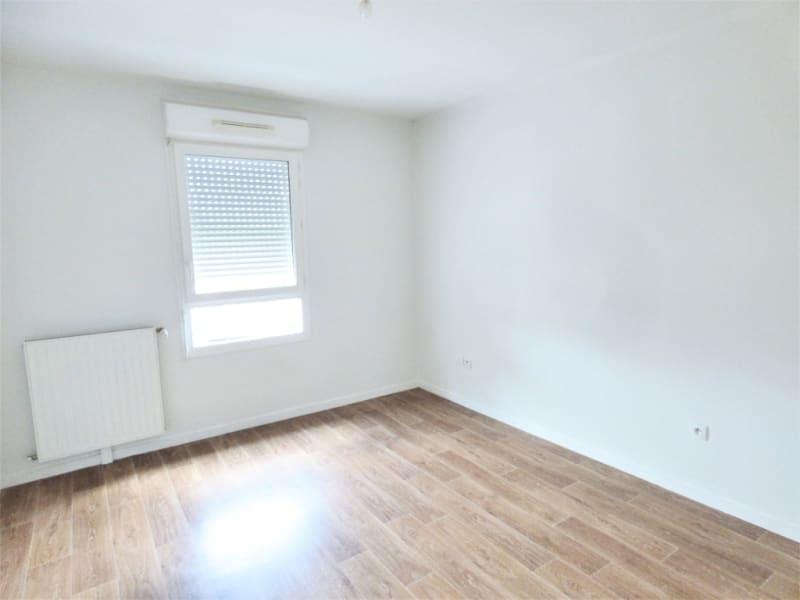 Vente appartement Yvrac 205500€ - Photo 4