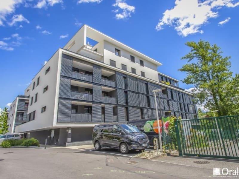 Vente appartement Meylan 315000€ - Photo 13