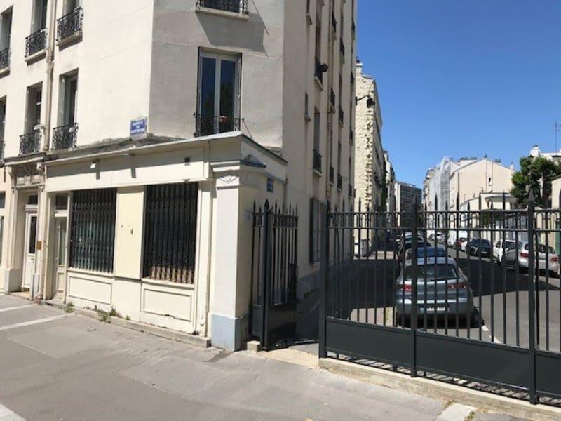 Rental empty room/storage Paris 12ème 1200€ HC - Picture 2