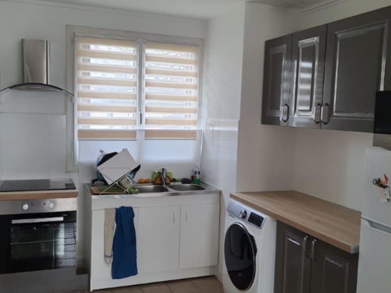 Location appartement Massy 980€ CC - Photo 1