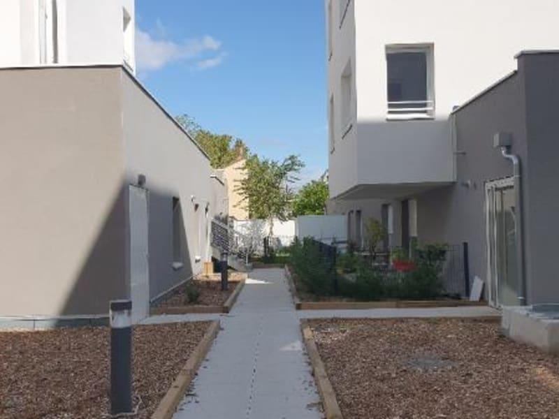 Location appartement Villeurbanne 558,02€ CC - Photo 1