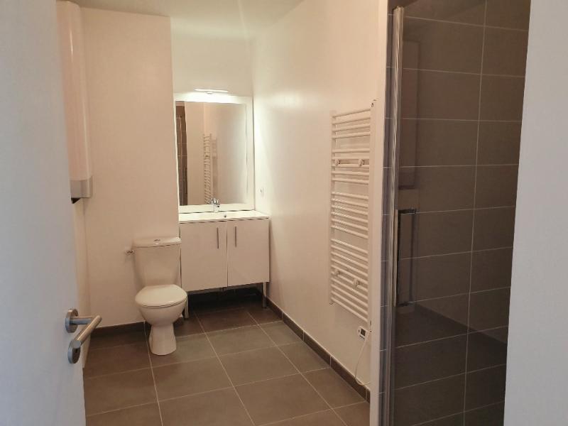 Location appartement Villeurbanne 558,02€ CC - Photo 4