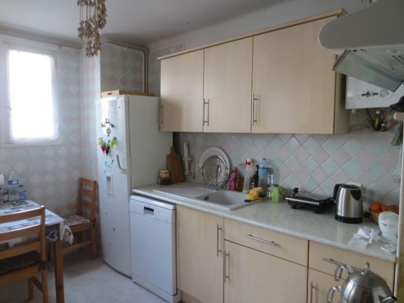 Venta  apartamento Montpellier 179000€ - Fotografía 3