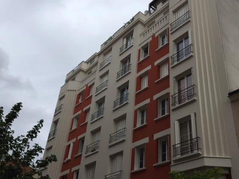 Location appartement La garenne colombes 563€ CC - Photo 1
