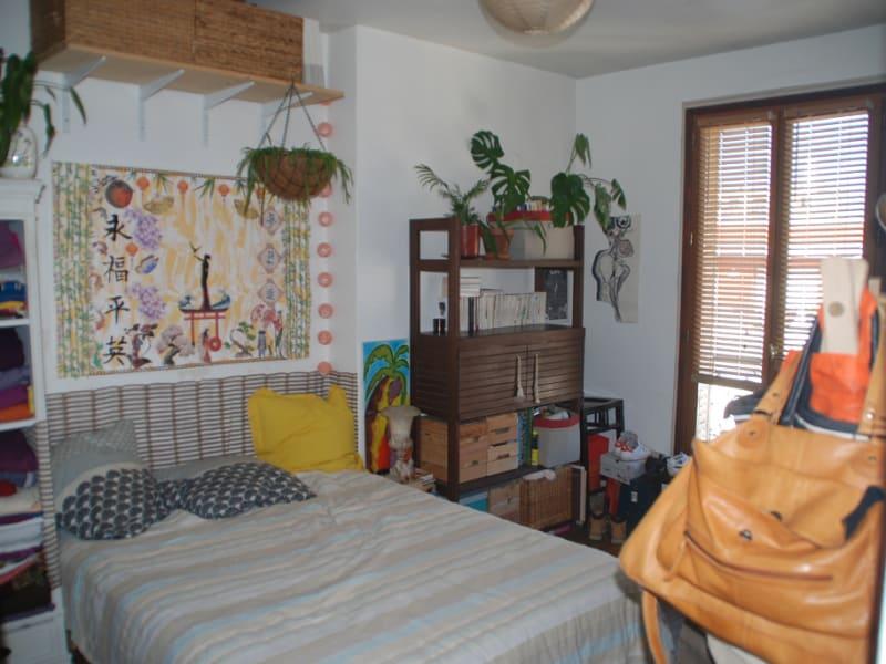 Vente appartement Bondy 138200€ - Photo 4