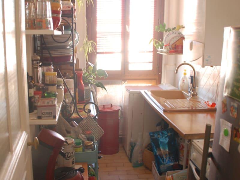 Vente appartement Bondy 138200€ - Photo 5