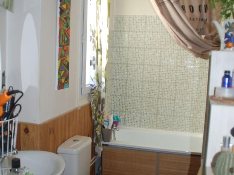 Vente appartement Bondy 138200€ - Photo 6