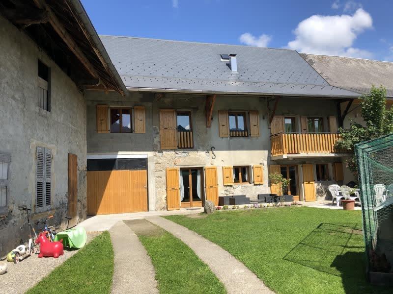 Vente maison / villa Ste helene du lac 385000€ - Photo 1