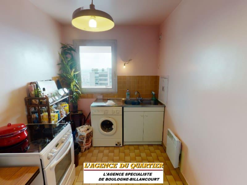 Venta  apartamento Boulogne billancourt 529000€ - Fotografía 7
