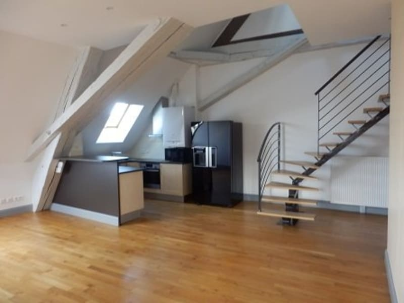 Vente appartement Chalon sur saone 295000€ - Photo 1