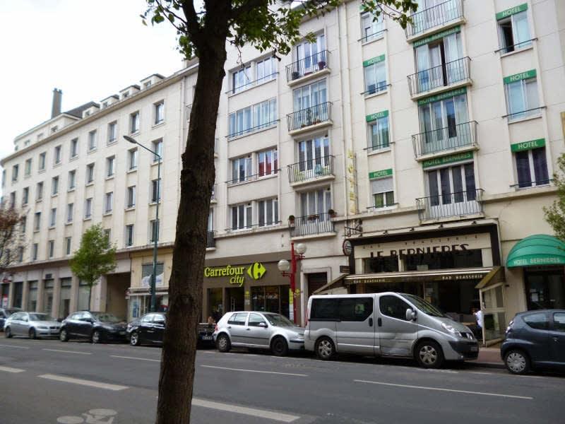 Location appartement Caen 330€ CC - Photo 4