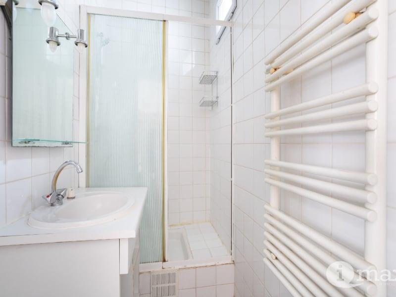 Sale apartment Paris 9ème 315000€ - Picture 7