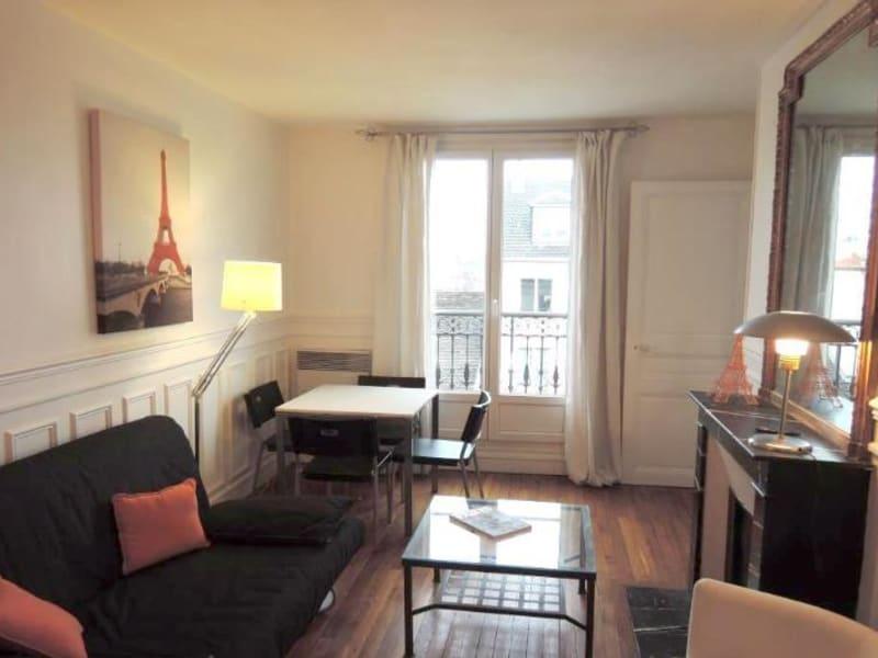 Location appartement Paris 5ème 1640€ CC - Photo 4
