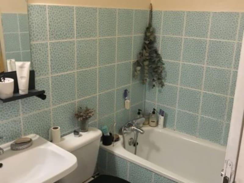 Vente appartement Bordeaux 149000€ - Photo 7