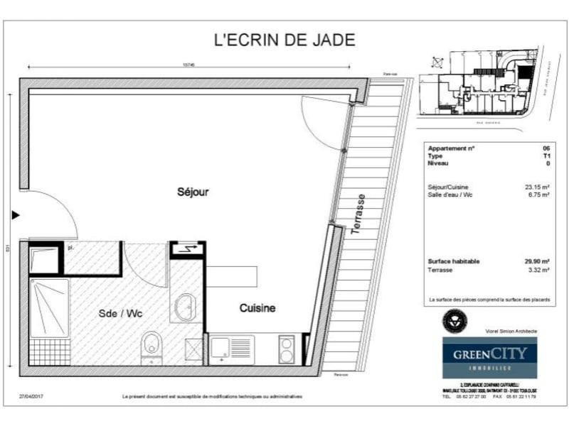 Rental apartment Aulnay sous bois 585€ CC - Picture 2