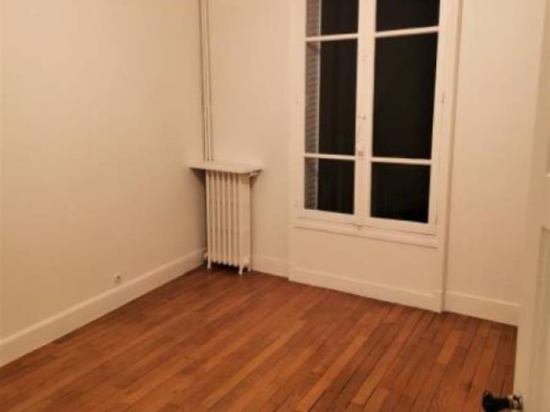 Rental apartment Nogent sur marne 960,30€ CC - Picture 4