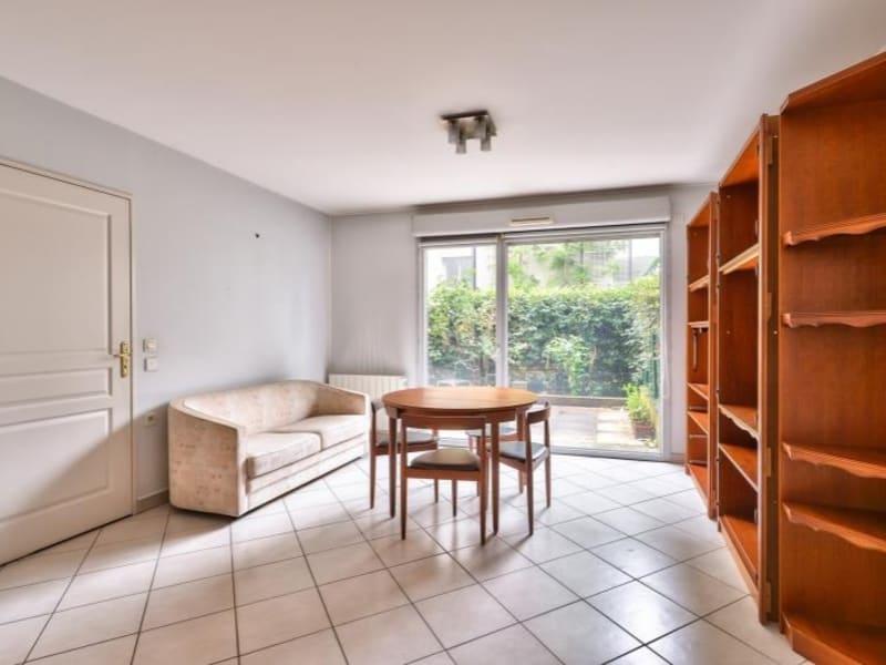 Vente appartement Villeurbanne 221000€ - Photo 2