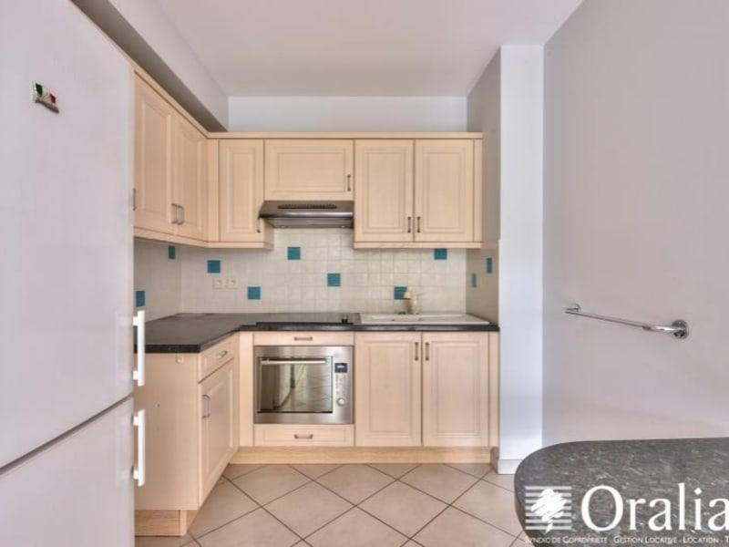 Vente appartement Villeurbanne 221000€ - Photo 4