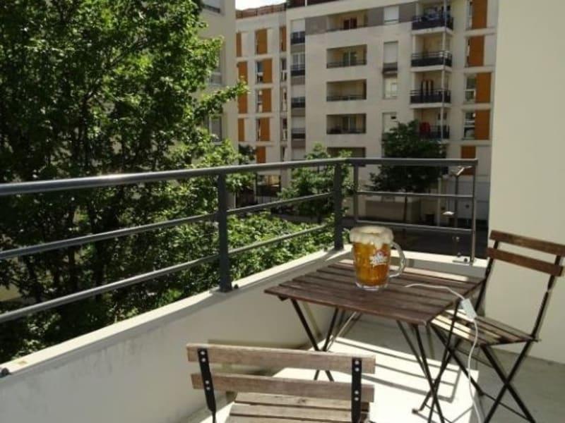 Vente appartement Lyon 9ème 320000€ - Photo 2