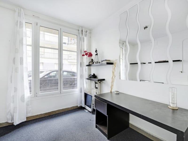 出售 公寓 Paris 16ème 389000€ - 照片 7