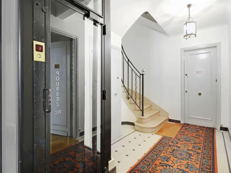 出售 公寓 Paris 16ème 389000€ - 照片 9