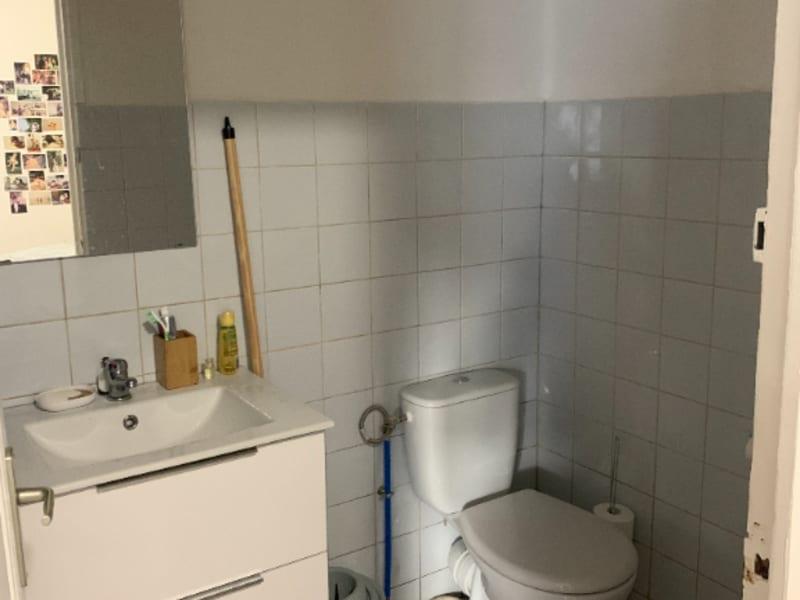 Vente appartement Toulouse 115500€ - Photo 5