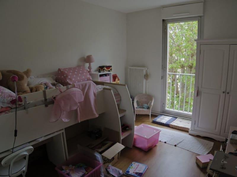 Location appartement Toulouse 855€ CC - Photo 8